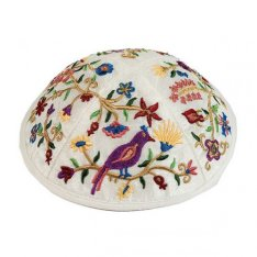 Colorful Bird and Floral Embroidered Kippah - Emanuel